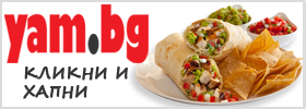 Поръчай храна за вкъщи yam.bg