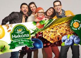 Зърнени храни Фамилия Никола