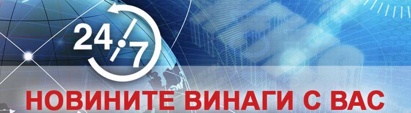 Новинарски сайт Илинден Прес Благоевград