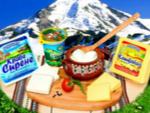 производство на мляко и млечни продукти родопея белев смолян