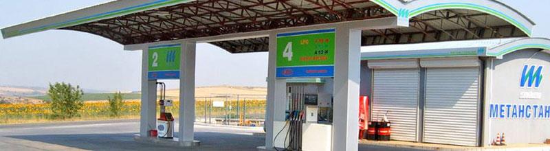 Райков Сервиз - бензиностанции, газстанции и метанстанции