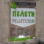 дървесни пелети полификс