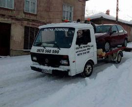 Пътна помощ и автосервиз Иви Севлиево