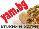 поръчай храна за вкъщи yam.bg стара загора, доставка до вашия дом