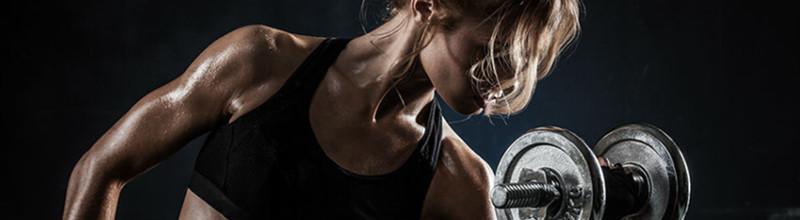 Професионални фитнес уреди Havos