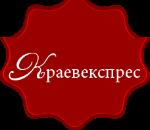 сладкарница краевекспрес -детски,сватбени,бутикови торти