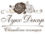 сватбена агенция лукс декор асеновград