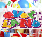 детски парти център everland софия, детски център софия