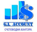 счетоводна кантора джи ай акаунт шумен, счетоводство