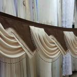 текстилна къща плевен