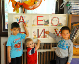 Частна детска градина и училище Дъга