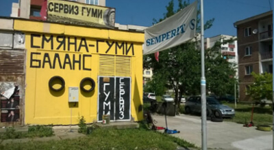 Алекс Ауто Трейд - Автосервиз София Младост 4