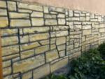 щампован бетон корект бетон пловдив
