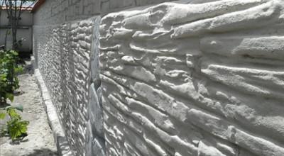 Корект Бетон ЕООД - Щампован бетон Пловдив