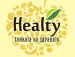 студено пресовани сокове healty