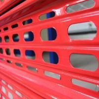охранителни ролетки от перфорирани ламели