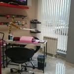 бутиково козметично студио софия