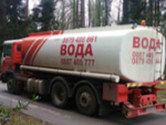 доставка на вода с водоноска - измивам софия