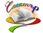 учебен център софия / частна школа спектър