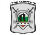 охранителна фирма алфа сот благоевград
