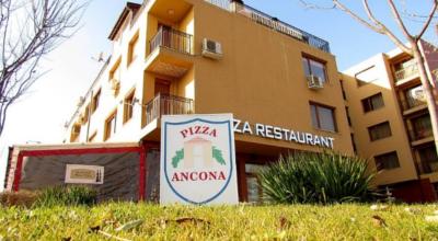 Пицария Анкона София, Поръчай храна за вкъщи