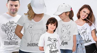 Тениски с печат - уникален подарък за всеки вкус