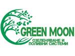 озеленяване пловдив, поливни системи пловдив - green moon